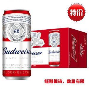 百威啤酒罐装500ml